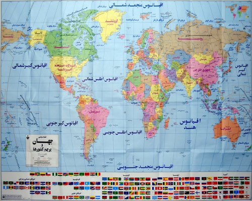دانلود نقشه جهان نما - دفتر یاداشت -مطالعات هشتم ونهم