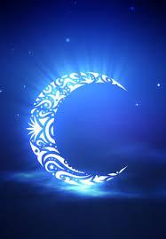 دفتر یاداشت .عید فطر.پیام عید فطر